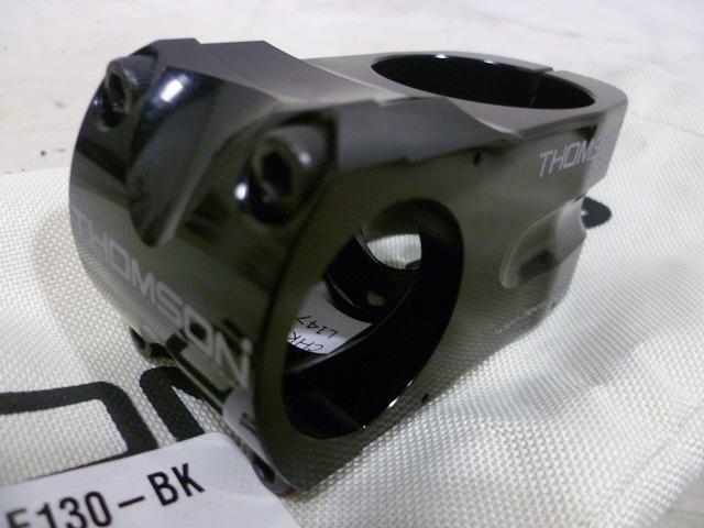 アヘッドステム ELITE X4 45/31.8/33.0mm
