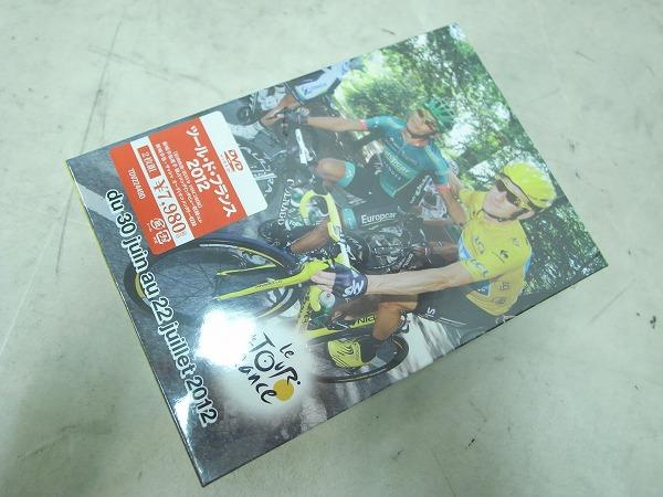 DVD ツール・ド・フランス2012