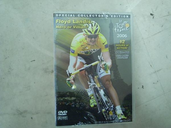 DVD ツール・ド・フランス 2006 6枚セット