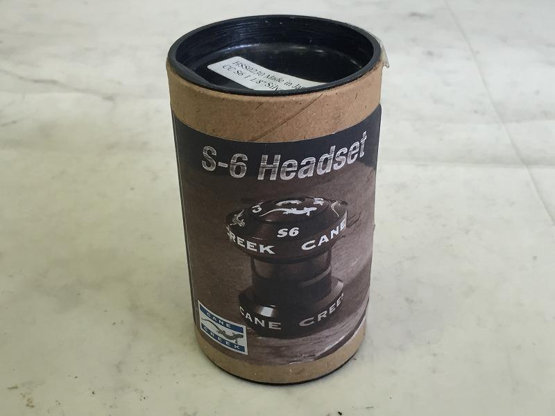 ヘッドパーツ S-6ヘッドセット 1-1/8インチ用 シルバー