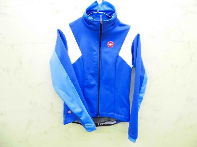 レディースジャケット Lサイズ ブルー