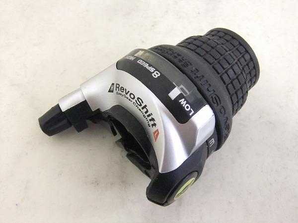 グリップシフト SL-RS41-8 8S