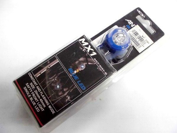 ライト ANTAREX BLUE LED