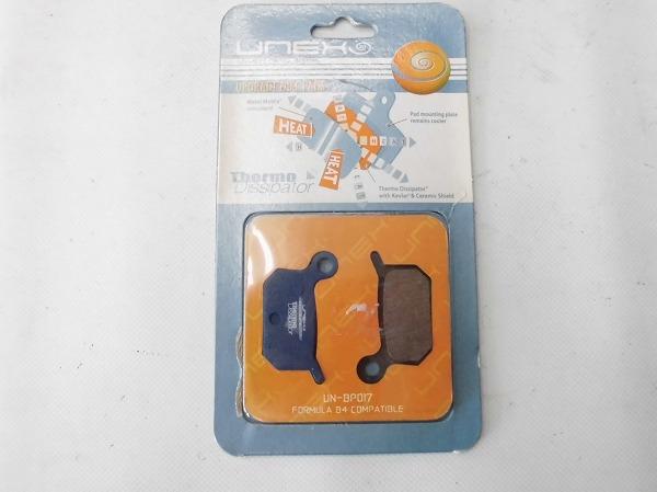 ディスクブレーキパッド UN-BP017 フォーミュラ B4対応 2個1組