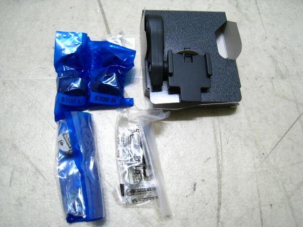 フライトデッキ トランスミッター/ブラケット SM-SC79
