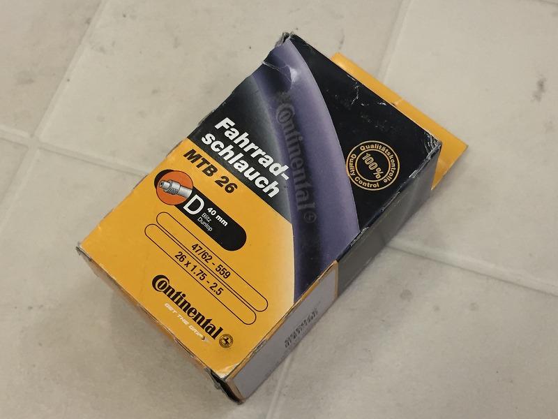 チューブ MTB 26 D40 26×1.75-2.5(英式:40mm)