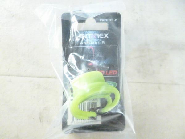 リアライト MX1-R グリーン