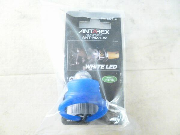 フロントライト MX1-W ブルー