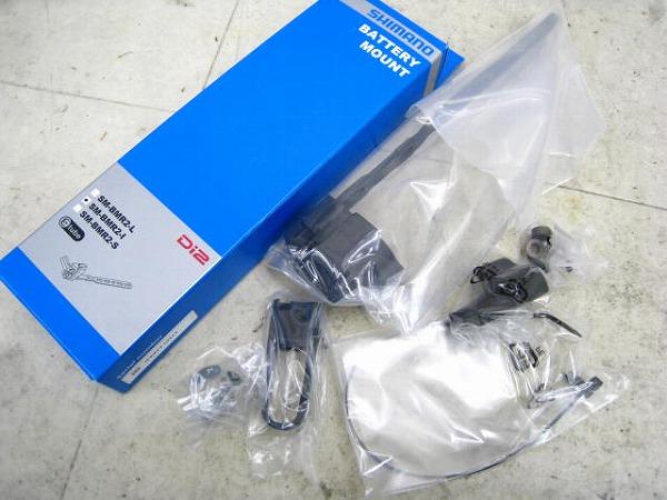 外装バッテリー用マウント SM-BMR2-I  内装ワイヤータイプ Di2