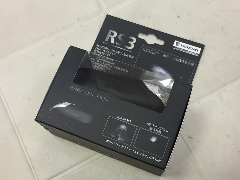 フロントライト RS3 LEDサイクルライト Speed