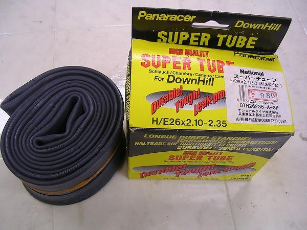 米式チューブ super tube 26×2.125-2.35