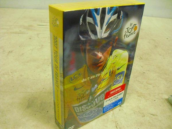 DVD TOUR DE FRANCE 2007