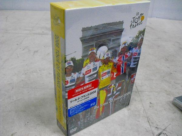 DVD TOUR DE FRANCE 2008