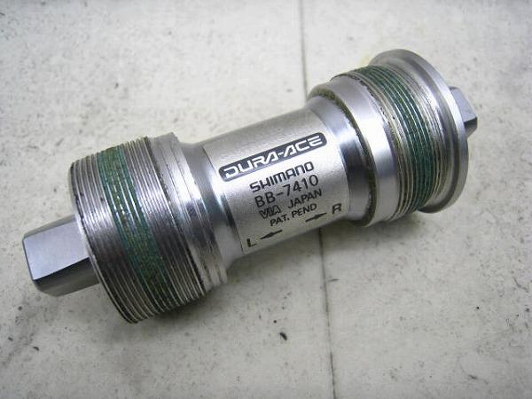ボトムブラケット BB-7410 DURA-ACE ITA 70/103mm