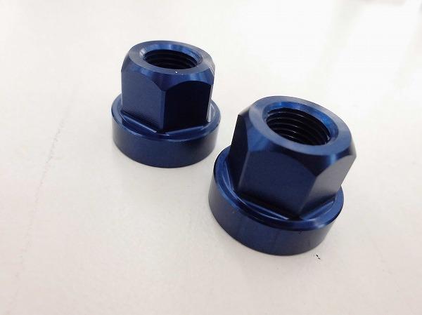 """ハブナットセット 3/8""""(約10mm)軸用/アルミ/ブルー"""
