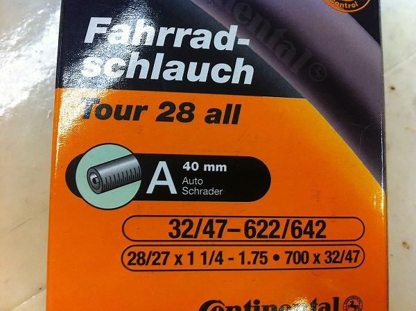 米式チューブ FAHRRAD-SCHLAUCH 700x32-47/40mm