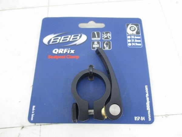シートクランプ QRFix BSP-84 28.6mm ブラック