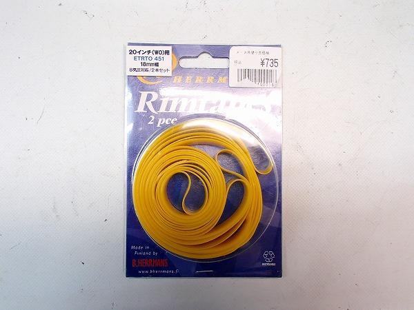 リムテープ 20インチ(451) 18mm