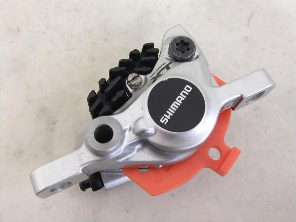 油圧ブレーキキャリパー BR-M785 DEORE XT シルバー ※一部変更有