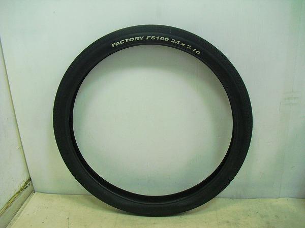 クリンチャータイヤ FACTORY FS100 24×2.10