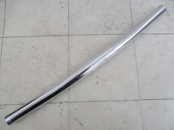 フラットバー 420/25.4mm シルバー ※カット