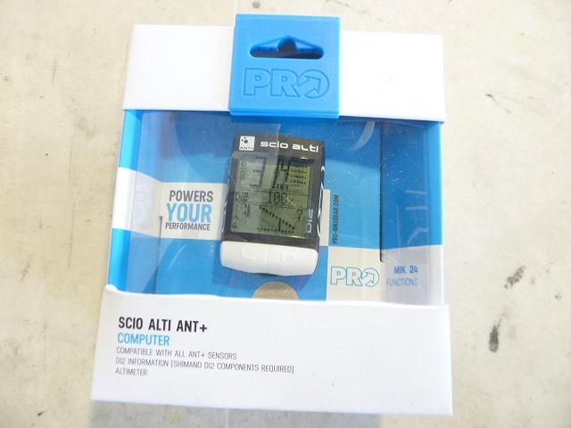 サイクルコンピューター SCIO ALTI ANTI+ DI2