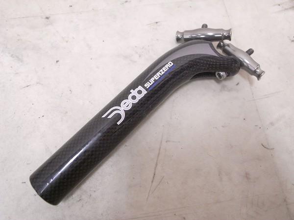カーボンシートポスト SUPERZERO 31.6/200mm ※欠品、カット