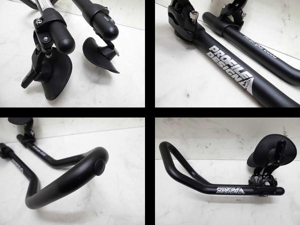 DHバー AIRSTRYKE 2000 350mm/26.0mm/ブラック