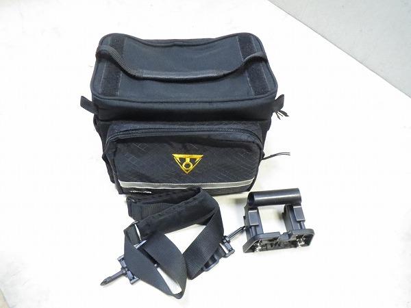 フロントバッグ ツアーガイドハンドルバーバッグ 260x200x210mm ブラック