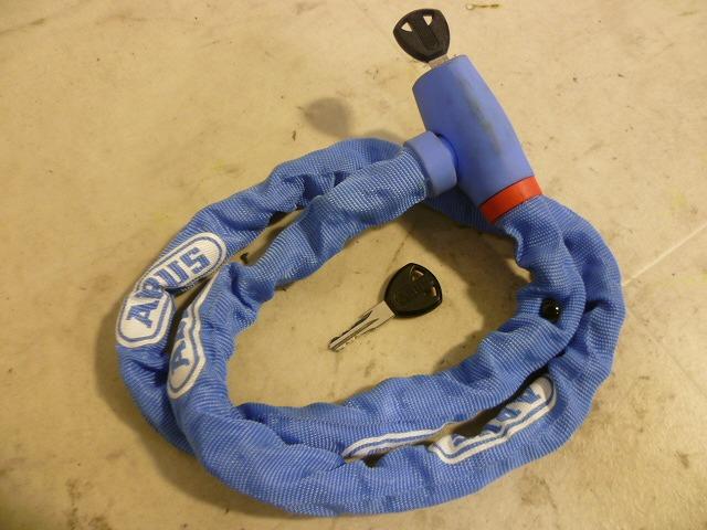 チェーンロック U Grip Chain 585 1000㎜ ブルー