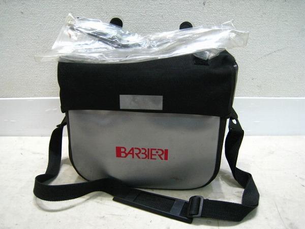 防水フロントバッグ