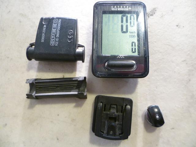 サイクロコンピューター CC-VT210W 電池欠品