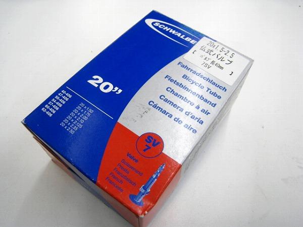 チューブ 20x1.5-2.5(406) 仏式 40mm