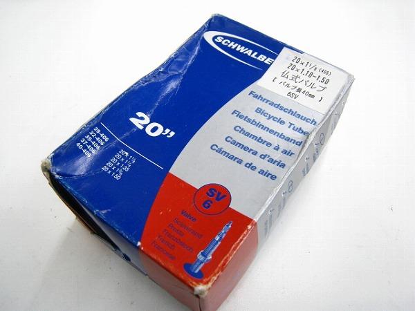 チューブ 20x1.10-1.50(406) 仏式 40mm