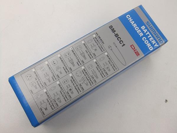 バッテリーチャージコード SM-BCC1-3
