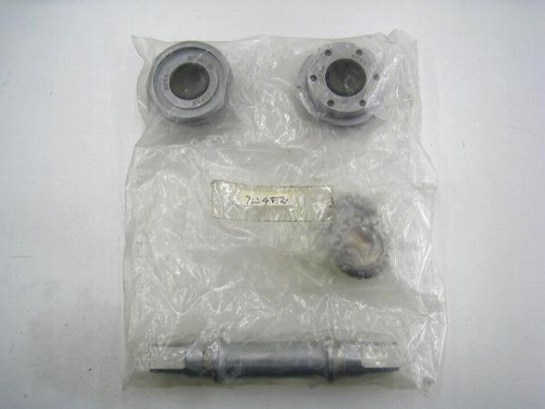 ボトムブラケット SUGINO75 NJS フレンチ/68/109mm