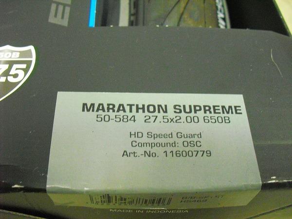 タイヤ MARATHON SUPREME 27.5×2.00