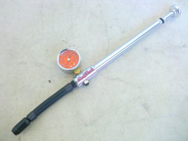 サスペンションポンプ 米式 シルバー