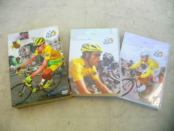 DVDセット ツール・ド・フランス 2006