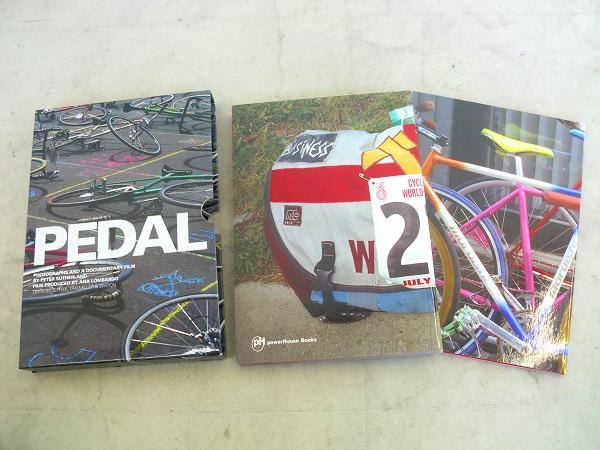 DVDセット PEDAL