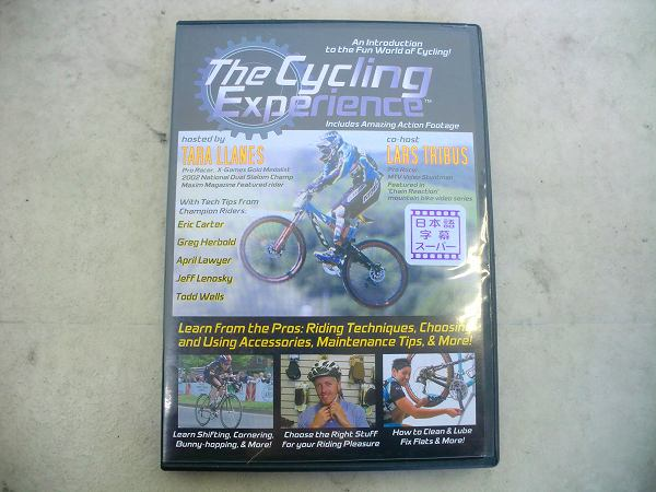 DVD Cycling experience