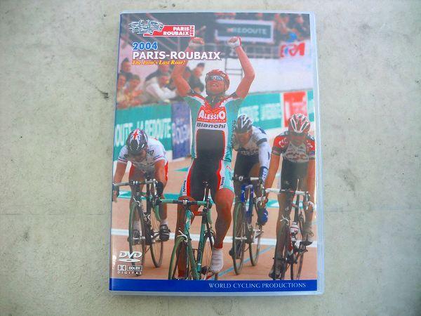 DVD パリ・ルーベ 2004