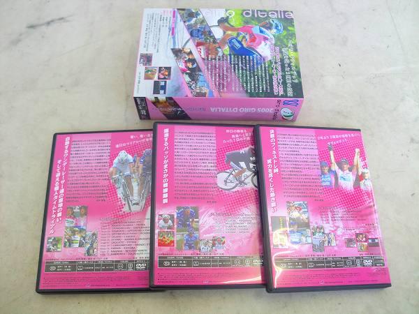 DVDセット ジロ・デ・イタリア 2005