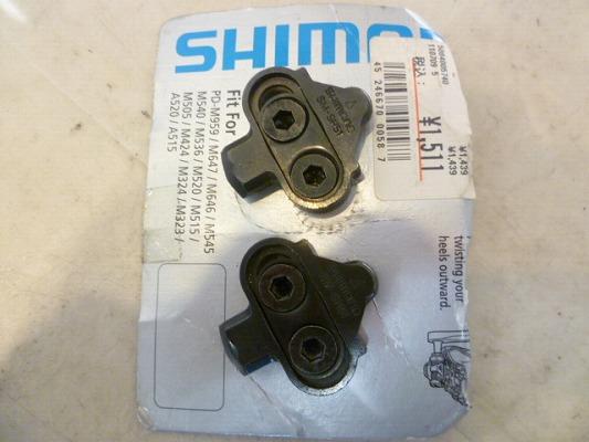 SPDクリート SM-SH51 ナット付き