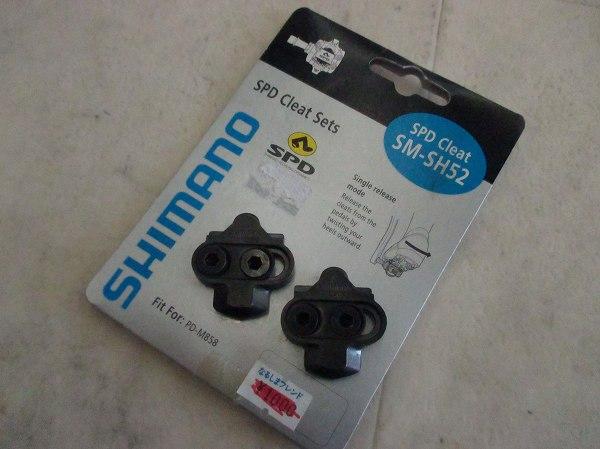 SPDクリート SM-SH52 SPD シングルリリース