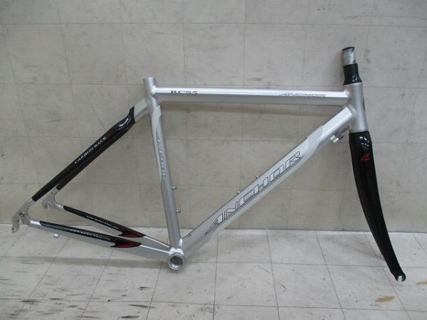 RCS5 EX