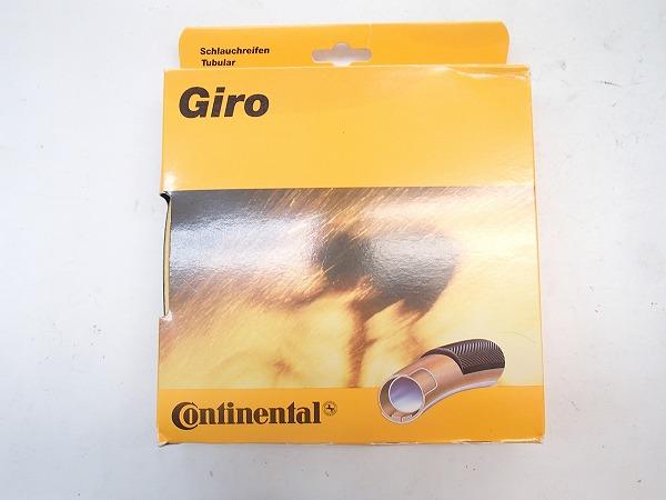 チューブラータイヤ GIRO 27x1