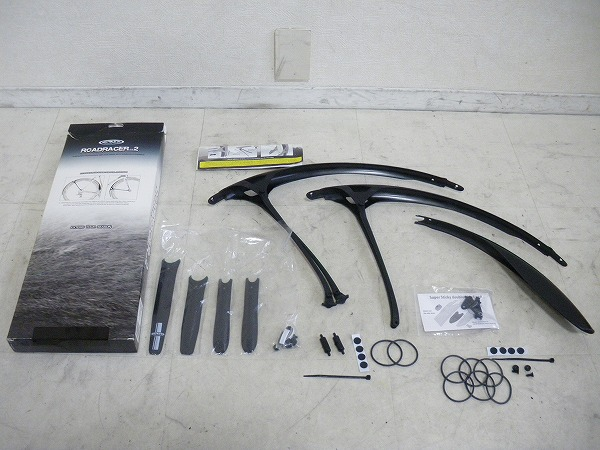 フェンダーセット ROADRACER MK2 ブラック