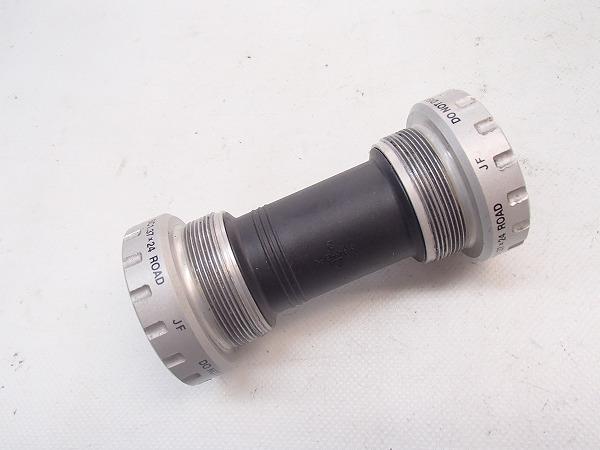 ボトムブラケット SM-BB4600 JIS 68mm ホローテックⅡ