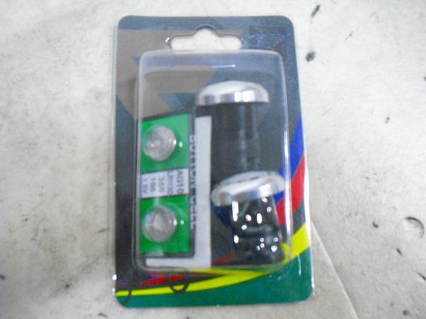 LEDバーエンドキャップ